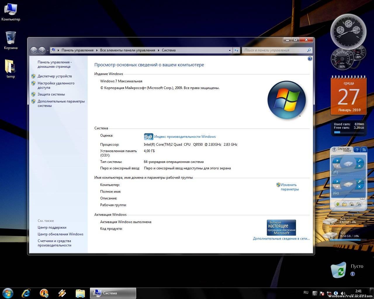 скачать драйвера на asus aspire 3750 windows xp